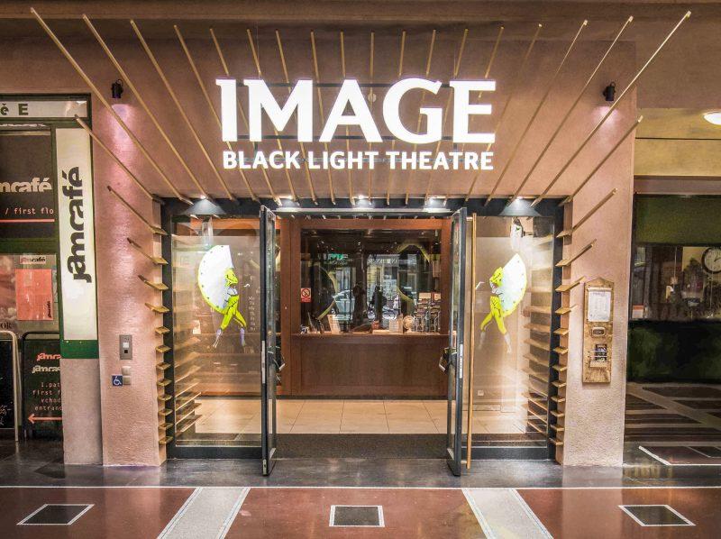 Вход в Черный театр