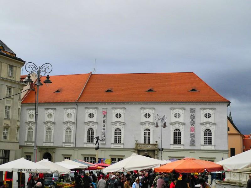 Театр «Редута»