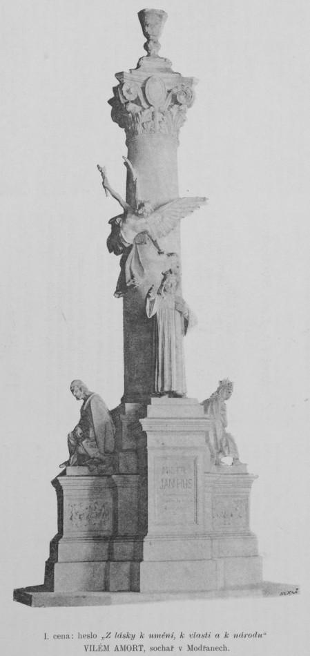 Нереализованный проект В. Аморта (1892г.)
