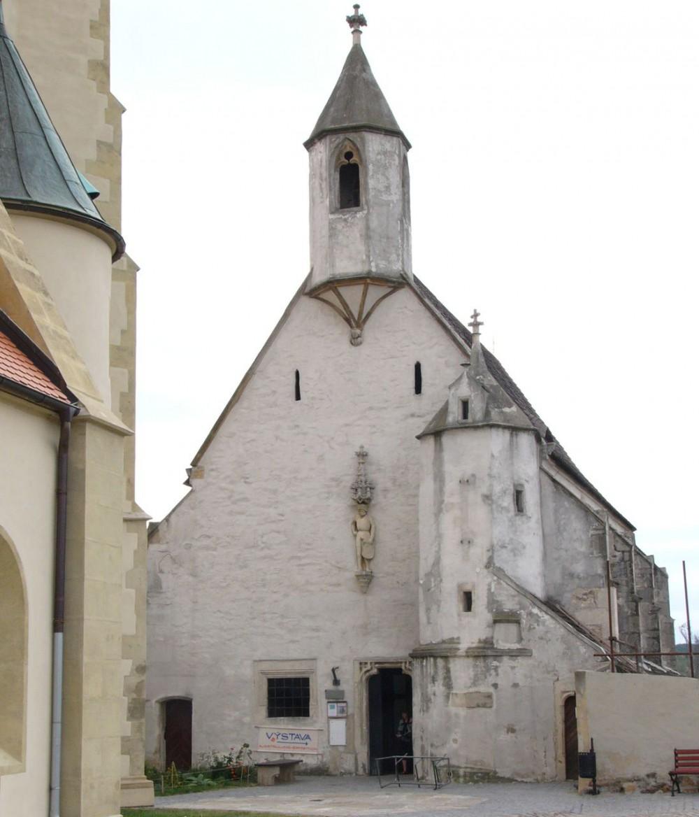 Часовня Святого Вацлава (Kaple svatého Václava)