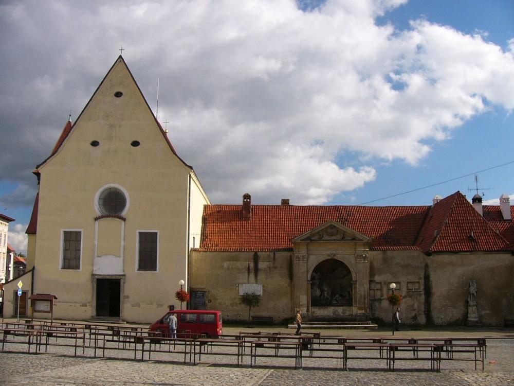 Капуцинский монастырь (Kapucínský klášter)