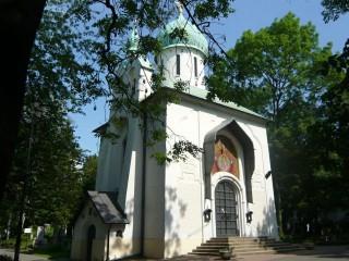 Храм Успения Пресвятой Богородицы в Праге – русские православные традиции на чешской земле