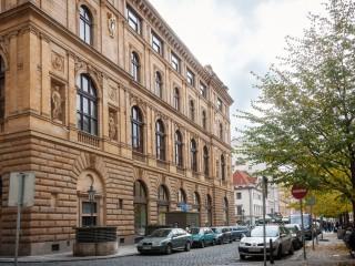 История здания Чешской сберкассы