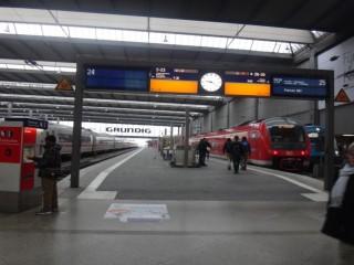 Баварско-богемский билет. Всё о приобретении и использовании Bayern-Böhmen Ticket