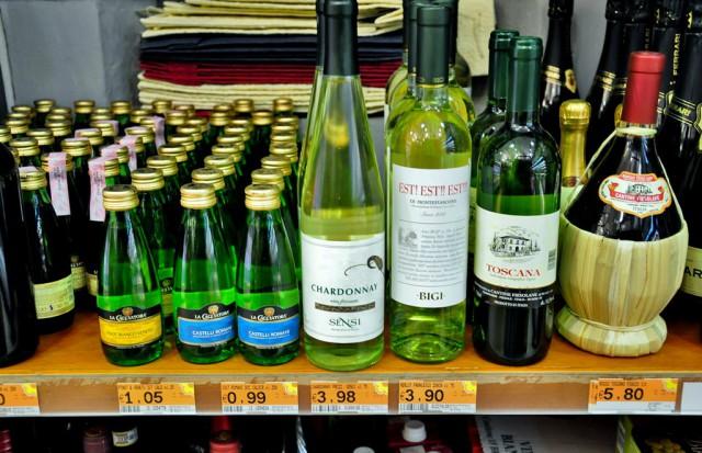 Стоимость прекрасных вин не может не радовать!