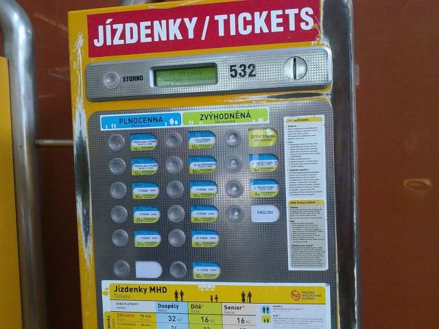 Автомат по продаже проездных