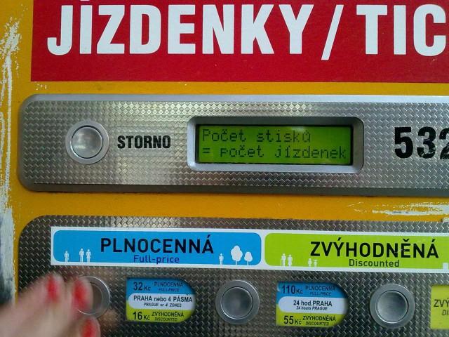 На автомате выбираем тип билета