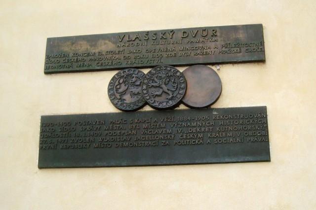 Кутна Гора. Здесь чеканили монеты