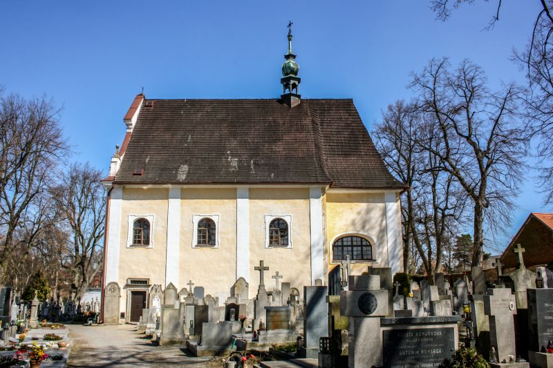 Церковь Святой Анны (Kostel svaté Anny)