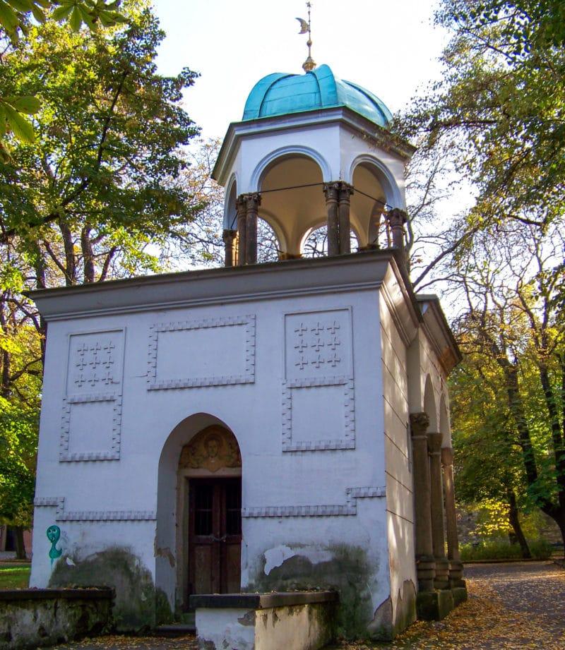 Часовня Гроба Господня (Kaple Božího hrobu)