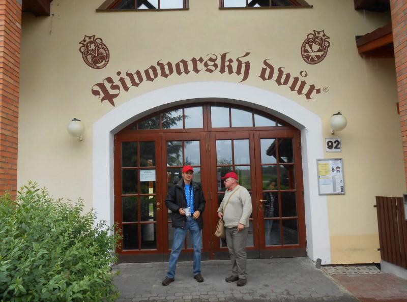 Пивовар Звиковский двор