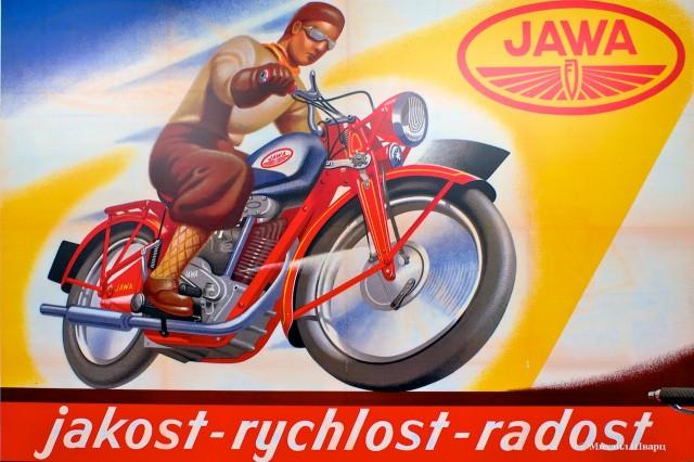 А вот реклама мотоцикла Ява