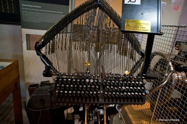 Печатные прессы, офсетные машины, печатные машинки