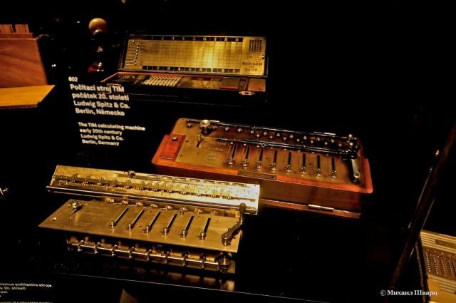 Расчетные машинки