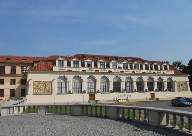 Правое крыло Дворца Михны