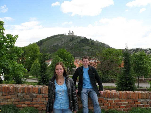 Святой холм (Svatý kopeček)