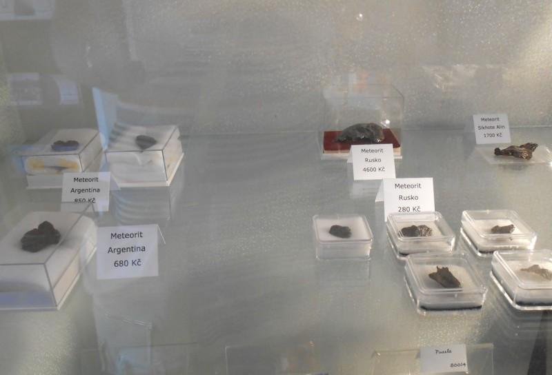 В обсерватории можно приобрести метеорит