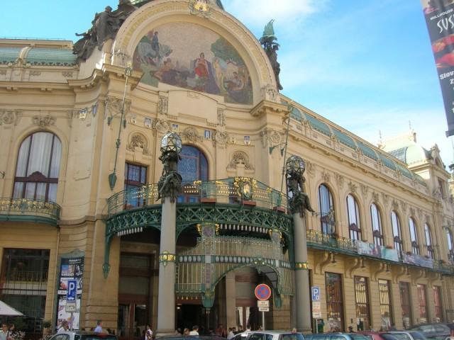 Общественный Дом в Праге