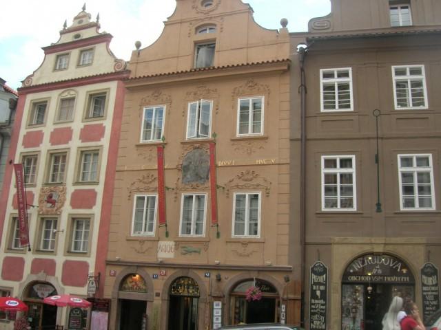 Улиц Нерудова в Праге