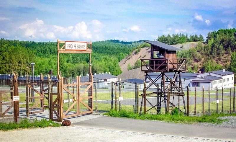 Трудовой лагерь для политических заключенных