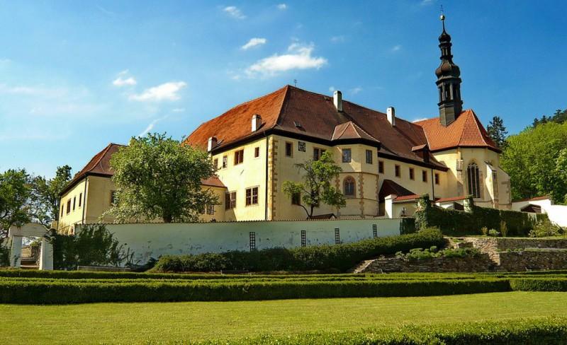 Францисканский монастырь Четырнадцати святых помощников (Františkánský klášter Čtrnácti sv. Pomocníků)