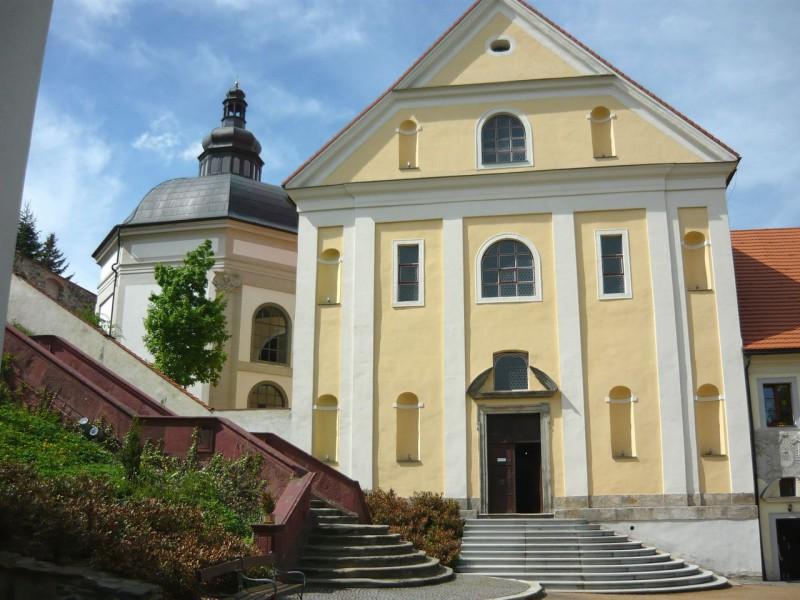 Ареал монастыря пиаристов ( Klášterní areál)