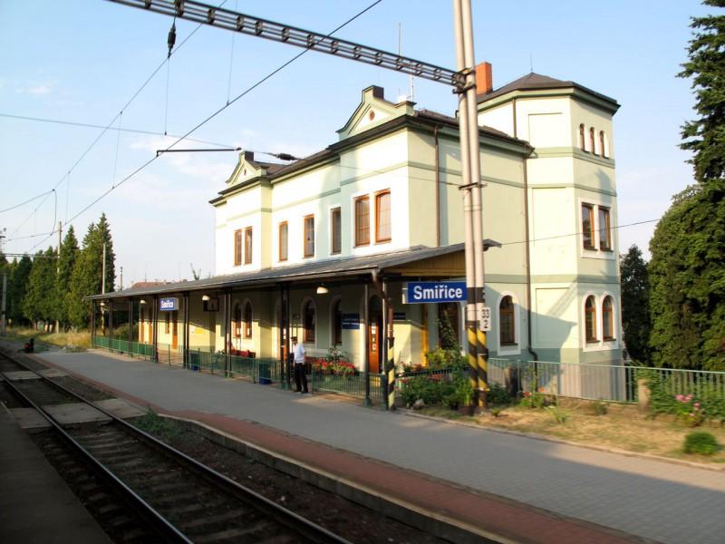Смиржицкий вокзал