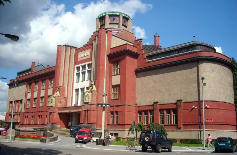 Музей Восточной Чехии