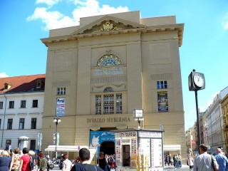 Театр Гиберния – храм Мельпомены в бывшем францисканском монастыре