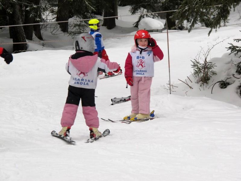 В детской горнолыжной школе