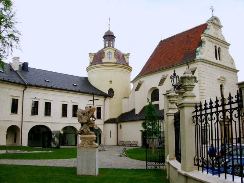 Архиепископский музей