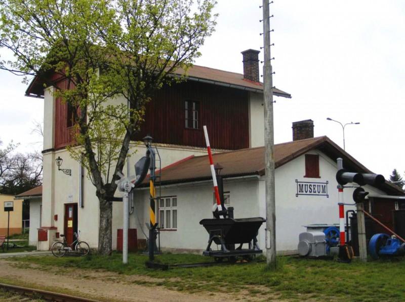 Музей городского транспорта и железной дороги