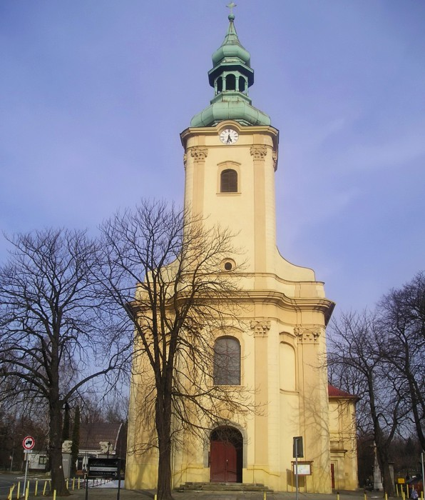 Костел святого Йосефа