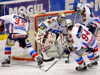 Чешский хоккей – история славных побед