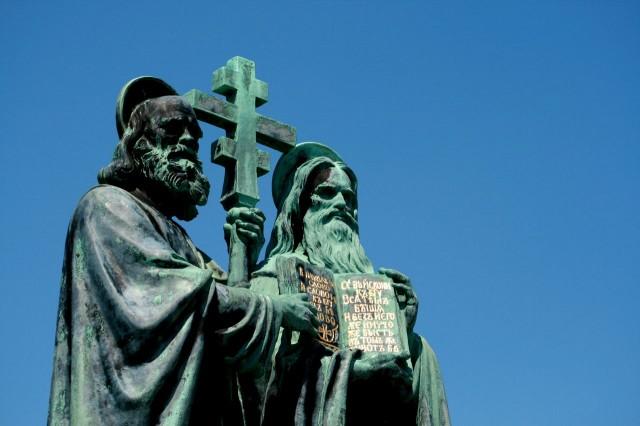 Скульптура Святых Апостолов Кирилла и Мефодия