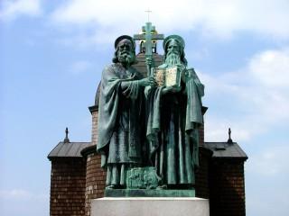 Часовня святых Кирилла и Мефодия на горе Радгошть