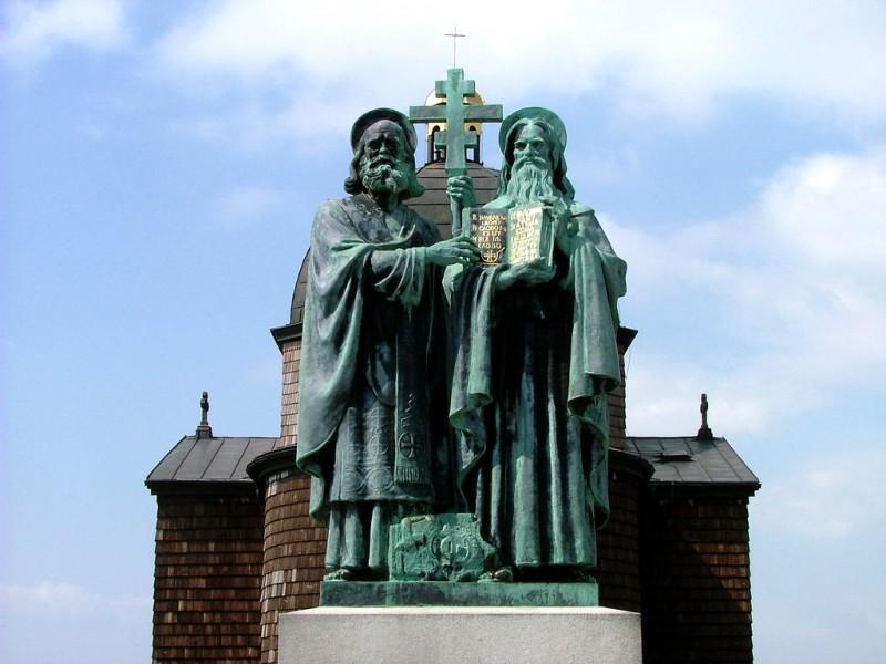 Часовня Святых Апостолов Кирилла и Мефодия