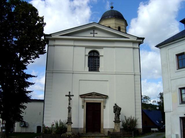 Церковь святого Августина (Kostel sv. Augustina)