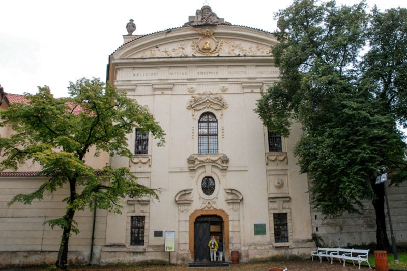 Библиотека Страговского монастыря (Knihovna)