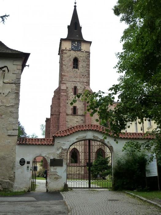 Сазавский монастырь (Sázavský klášter)