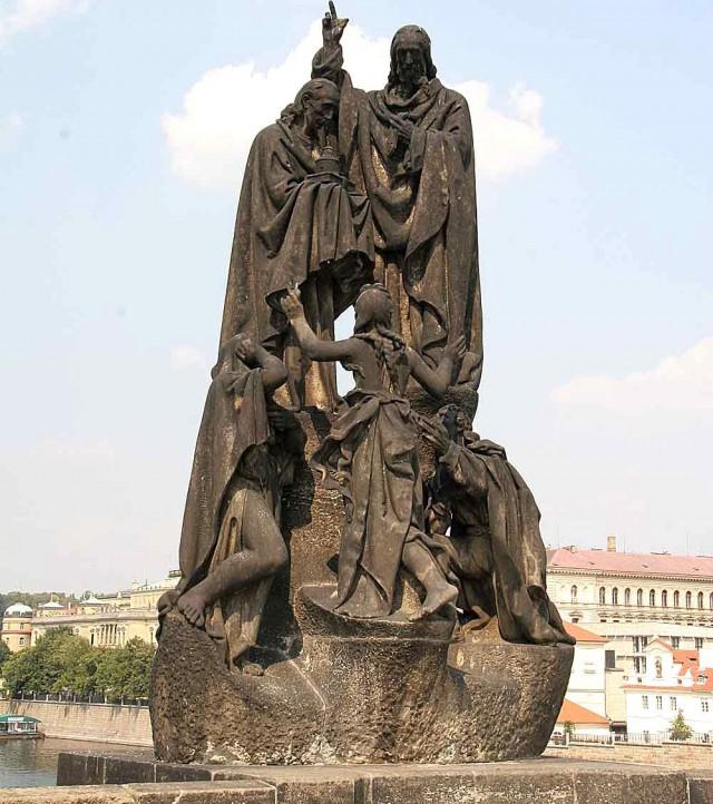 Св. Кирилл и Мефодий (Sv. Cyril a Metoděj)