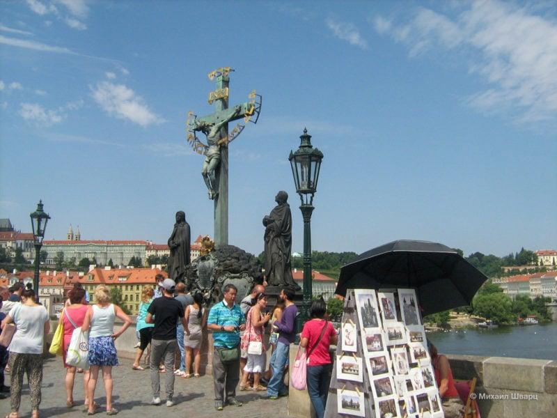 Голгофа - Св. Крест (Kalvárie - sv.Kříž)