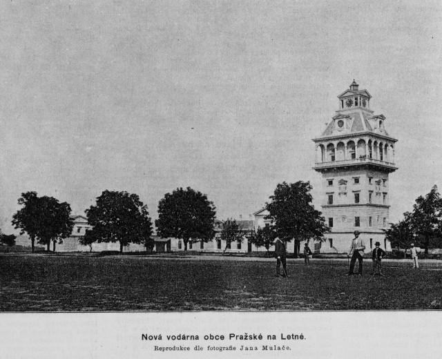 1888 год, Летенская водонапорная башня