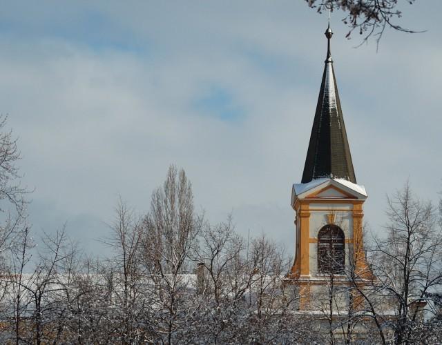Звонница храма
