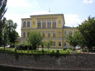Славянский остров