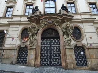 Тун-Гогенштейнский дворец