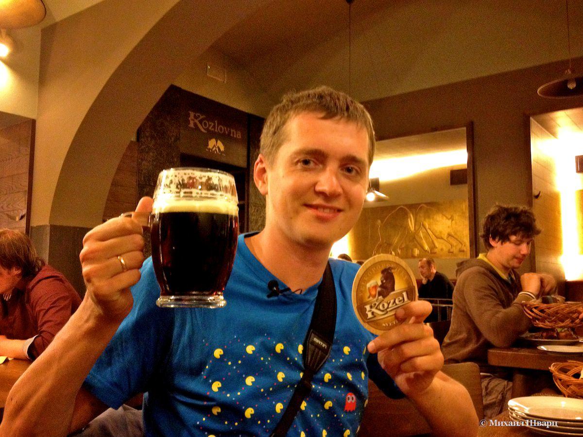 Velkopopovický Kozel - пиво с богатой историей