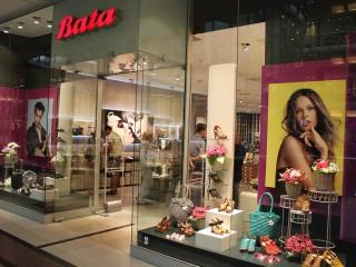 Обувь Bata – многолетние традиции чешского качества