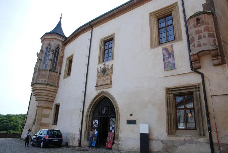 Чешский музей серебра