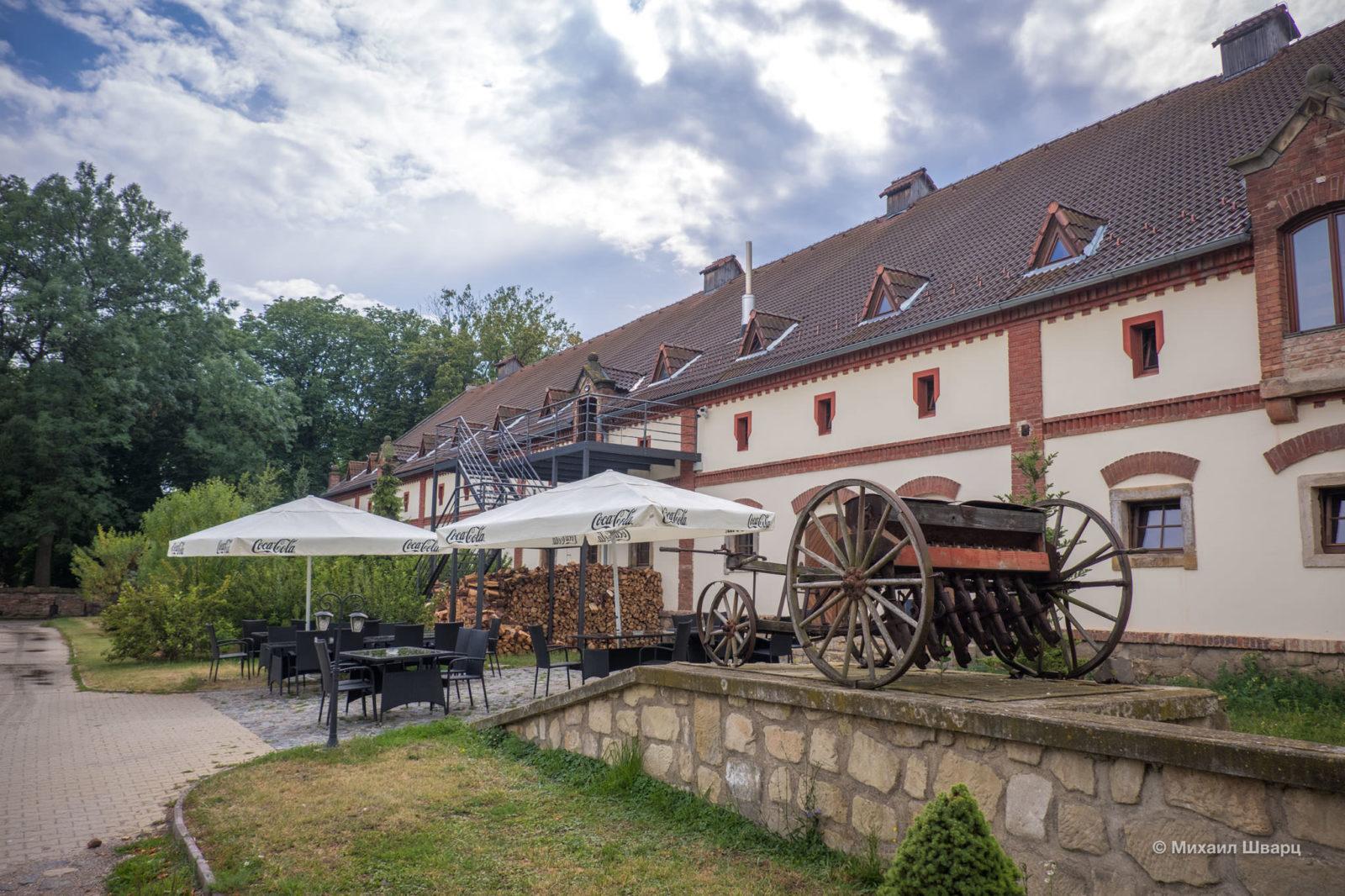 Гостиница и ресторан